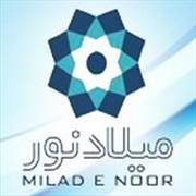 Milad e Noor International  Exhibition and Trade Fair Organizing Co